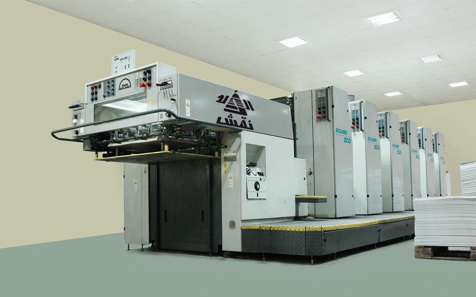 چاپ الوند - چاپ بنر در کرج - چاپ تراکت در کرج - چاپ کارت ویزیت در کرج